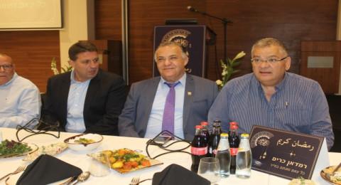 مركز الحكم المحلي يقيم افطاره التقليدي في الناصرة