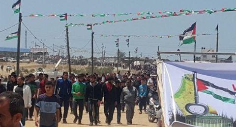 13 إصابة شرق قطاع غزة بمحاولات قمع مسيرة احياء ذكرى النكبة