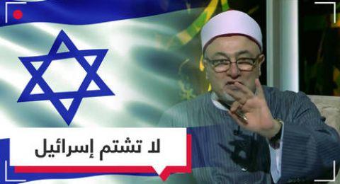 داعية مصري يحذر من شتم