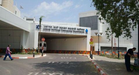 مخطط لتوسيع نطاق حرية المريض باختيار المستشفى للعلاج