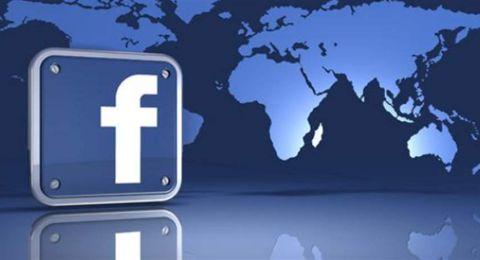 مجدداً فيسبوك بعين العاصفة.. إنتاج محتوى إرهابي!
