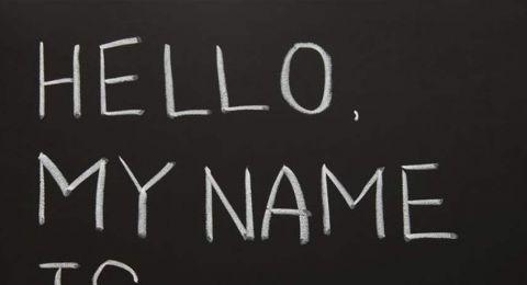 اكتشفي صفات زوجكِ الحقيقية من خلال اسمه!
