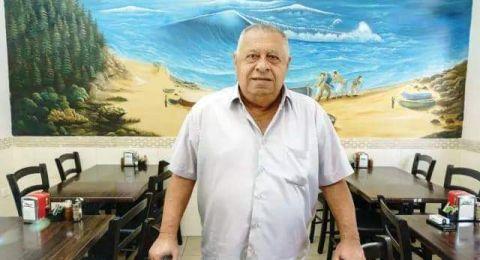 حيفا: الموت يغيب فكتور حجار(أبو رمزي) - رئيس لجنة حي وادي النسناس