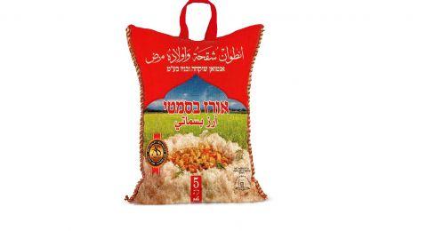 أرز بسماتي .. المفضل للعائلة العربية