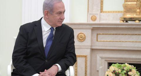 نتنياهو: لدينا علاقات مزدهرة مع جيراننا العرب وسنتصدى لايران سويا
