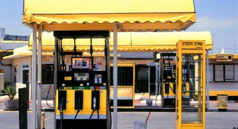 هل سيتم الغاء اتفاقية الغاز الإردنية- اسرائيلية؟!