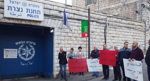 اليوم: نصب خيمة اعتصام ضد الجريمة امام شرطة الناصرة