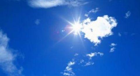 حالة الطقس: إنخفاض ملموس على درجات الحرارة