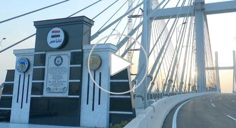 دخول مصر لموسوعة غينيس بأعرض جسر في العالم