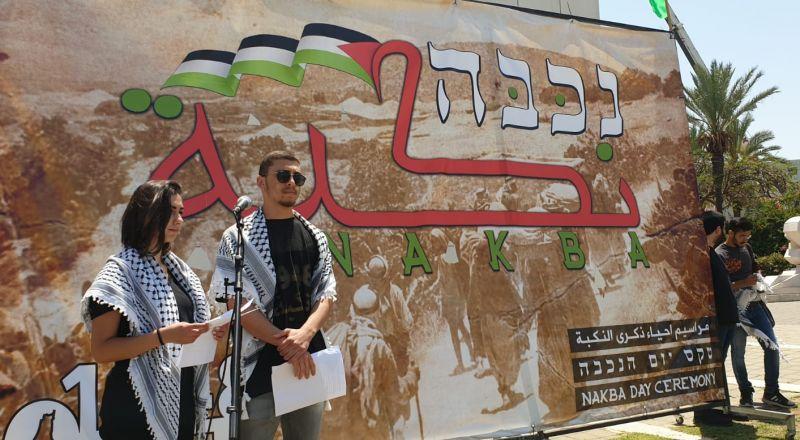 جامعة تل ابيب تمنع نشاطا باللغة العبريّة تنظمه الجبهة الطلابية حول النكبة!