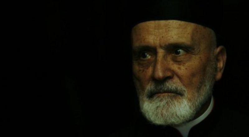 لبنان يعلن الحداد الرسمي يومي الأربعاء والخميس على البطريرك صفير