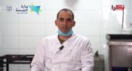 الشيف نزار عبد القادر: الالتزام بالتعليمات في الأعراس ضروري