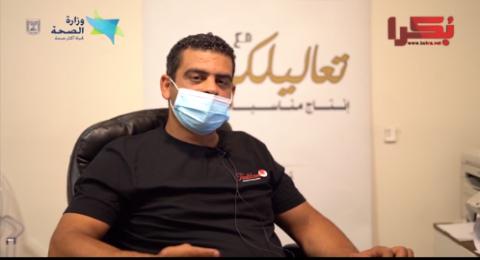 جلال قبطي: لتكتمل أفراحنا وأيامنا، علينا الالتزام بتعليمات الصحة