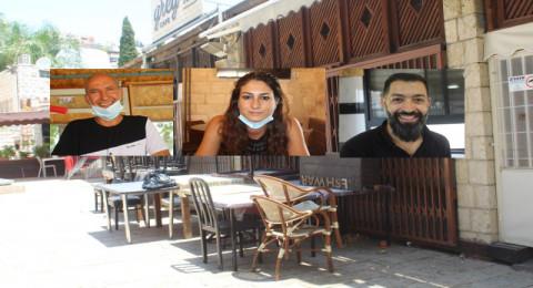 الناصرة: أصحاب مطاعم يعربون عن قلقهم من الاغلاق الجديد ويخشون من الانهيار