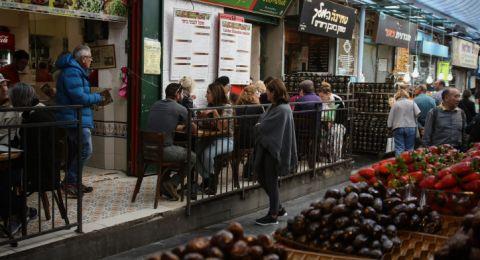 أصحاب مطاعم يحتجون: