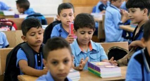 مدارس الضفة تعلن أن موعد العودة إلى المدارس بـ 06.09 بنظام التعليم المدمج