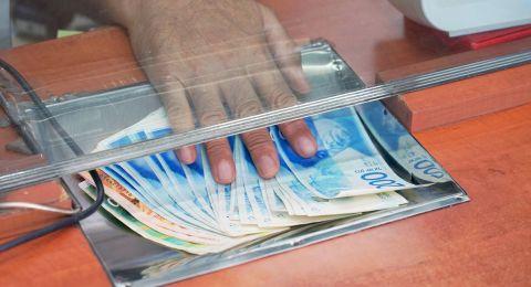 أغنى أغنياء العالم يطالبون بفرض ضرائب