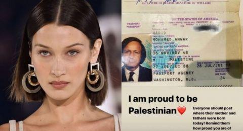 بيلا حديد تهاجم انستغرام بعد حذفه منشورا لها يتعلق بفلسطين- (صورة)