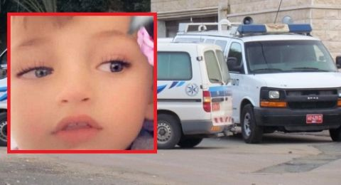 القدس: وفاة الطفل عز الدين عويسات والذي ترك بسيارة لساعات