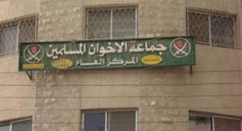 محكمة أردنية تقرر اعتبار جماعة