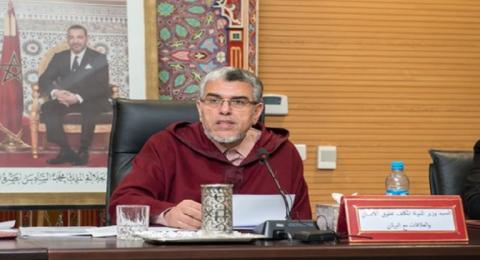 الحكومة المغربية ترد على اتهامها بشراء برنامج تجسس إسرائيلي لملاحقة المعارضين