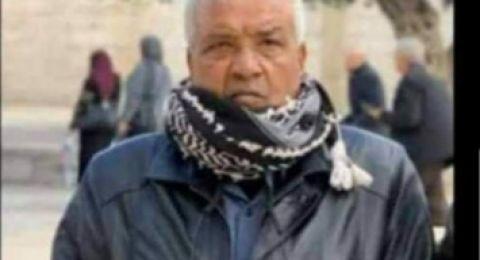 الموت يغيب د. يوسف غريفات
