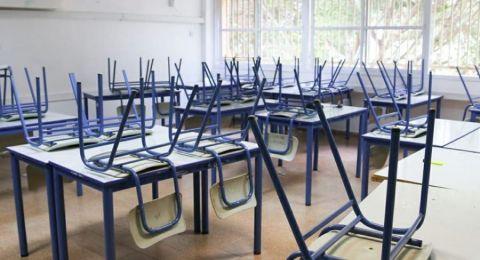 المعلمون، والاباء، والسلطات المحلية ترفض مخطط وزارة التربية