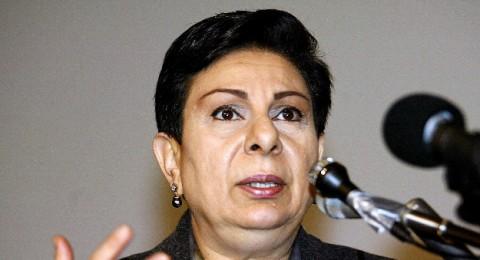 عشراوي تطالب بتسريع دعم طلب فلسطين للحصول على عضوية أممية