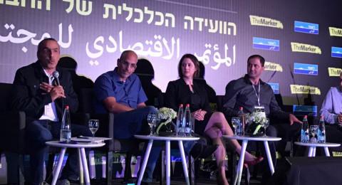 54 مليون شيكل لاقامة شركات عربية ناشئة في مجالات التكنولوجيا المتقدمة