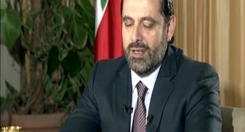 سعد الحريري: الملك سلمان يعتبرني مثل ابنه وولي العهد يكنّ لي كل احترام