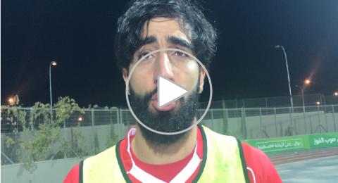 لاعب المنتخب الفلسطيني، ابن غزة محمد صالح: لدينا منتخب قوي وجماعي ومساندة الجمهور تزيده قوة