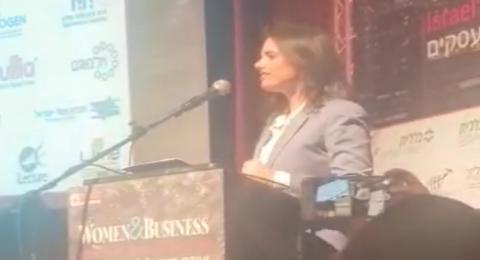 الوزيرة شكيد في مؤتمر سيدات الأعمال: القضية التي كُشف عنها اليوم لا تمثل جهاز القضاء