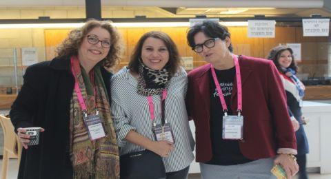 حضور بارز في مؤتمر سيدات الأعمال الرابع في تل ابيب بمشاركة
