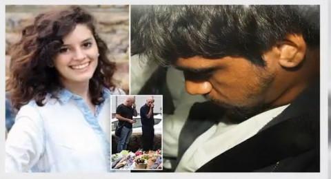 بالصورة: هذا هو المشتبه بقتل الطالبة آيه مصاروة من باقة في استراليا