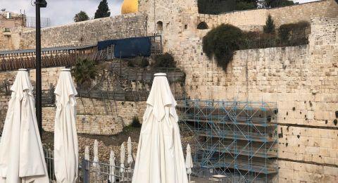 هيئات القدس تطالب بوقف الاعتداءات على الجدار الغربي للاقصى