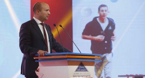 جائزة وزير التّربية للشّبّيبة المتفوّقة على اسم المرحوم العاد ريبن