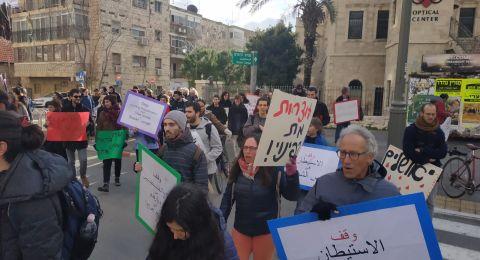 تظاهرة في القدس ضد اخلاء منزل فلسطيني للجمعيات الاستيطانية