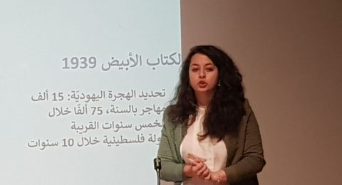رام الله: محاضرة حول دور التخطيط الإسرائيليّ في تغيير شكل فلسطين من خلال مشاريع المياه