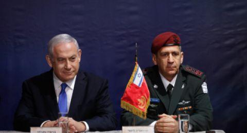 رئيس أركان الجيش الإسرائيلي الجديد يباشر مهامه ابتداءً من اليوم