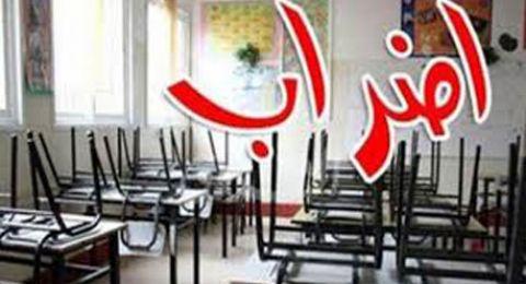 نقابة المعلمين تعلن الاضراب الاحتجاجي لمدة ساعتين في ابتدائية الكعبية طباش حجاجرة