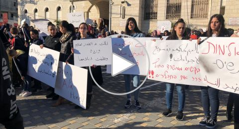قضية آية مصاروة: باقة تنتفض في وجه الإجرام وتطالب بتحرير جثمان ابنتها المغدورة
