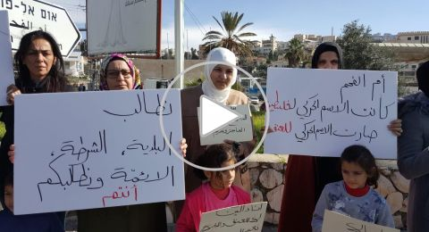 ام الفحم: عوائل ضحايا العنف والإجرام  يحتجون ويغلقون الشارع ويصرخون ضد العنف