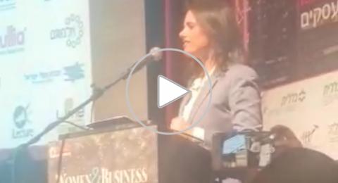 الوزيرة شكيد في مؤتمر سيدات الأعمال: لا علاقة لنا بفضيحة اليوم!