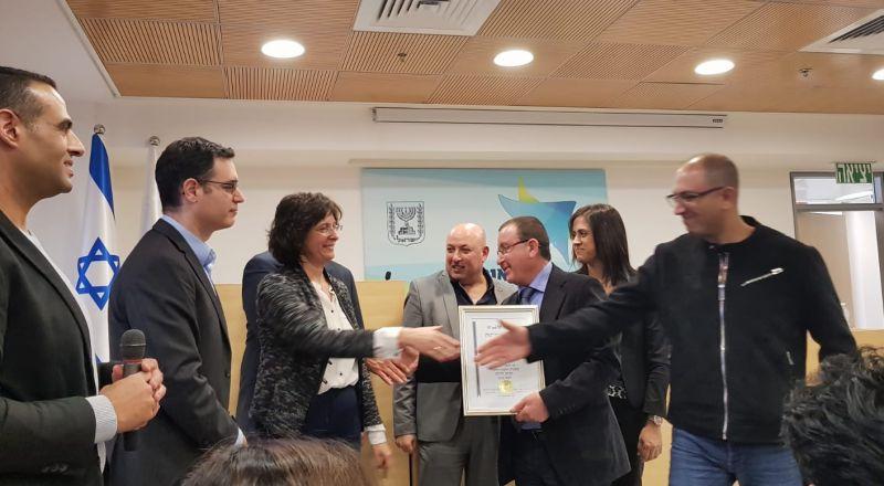 مستشفى العائلة المقدسة يحصل على شهادة امتياز من وزارة الصحة عن وحدة منع التلوث