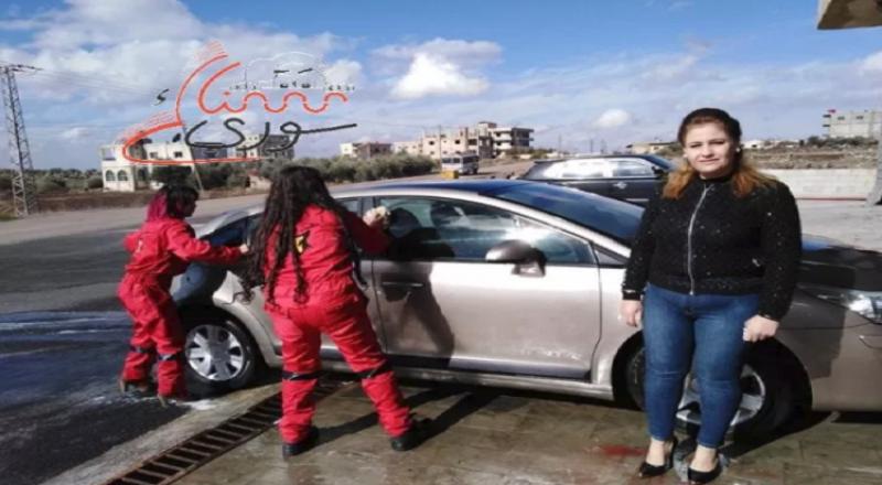 افتتاح أول مغسل سيارات سوري