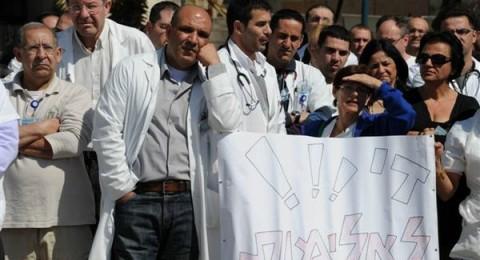 مستشفى الجليل الغربي ضد الاعتداء على عامليه