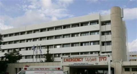مستشفى الجليل الغربي: اضراب حتى الساعة 12:00