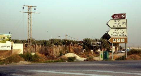 إسرائيل تصادر 2342 دونما من أراضي اريحا!