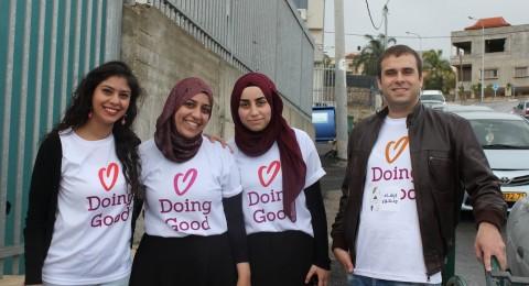 جمعية سند تنظم يوم الأعمال الخيرية بجت