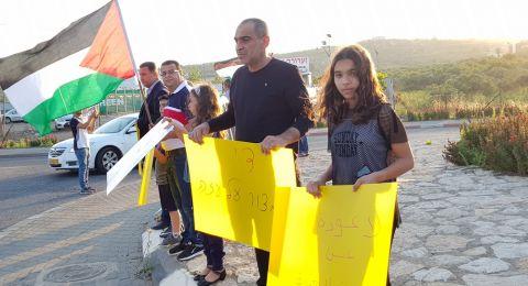 كفرمندا تندد بمجزرة غزة